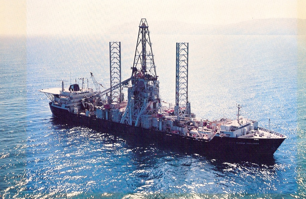"""The Glomar Explorer and how it became associated with the phrase, """"We can neither confirm nor deny,"""" known as the Glomar response."""
